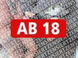 Amateurvideo Uncut:Nach Drehschluss privat gefickt!AO! from KissiKissi