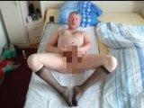 Amateurvideo Geiler Dildo Fick mit Schokocreme ** ANAL Spaß ** von nylonjunge